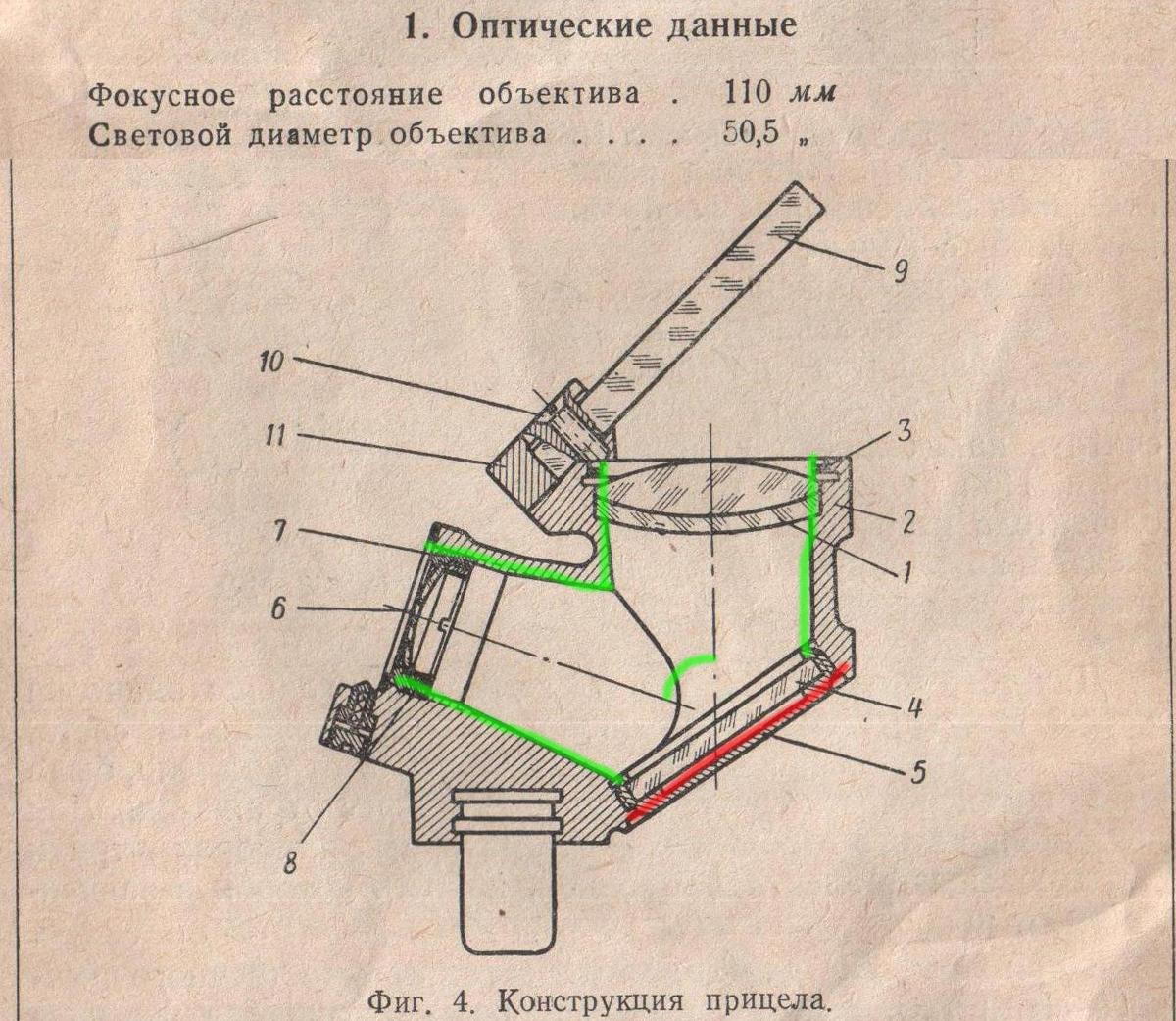 1_6-7.jpg