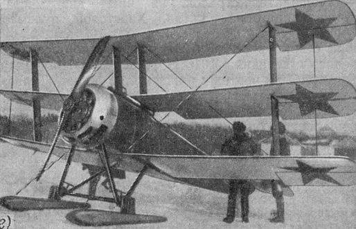 Sopwith-Three.jpg